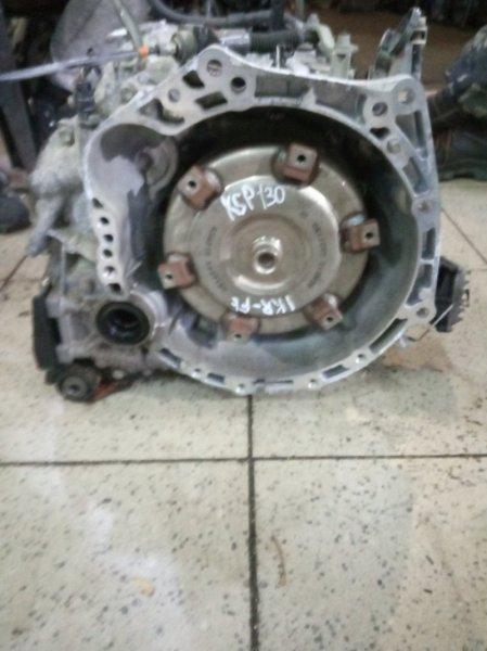 Акпп Toyota Vitz KSP130 1KR-FE