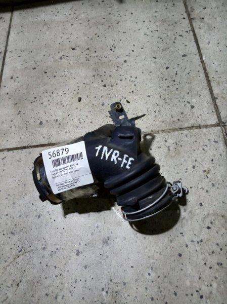 Патрубок воздушного фильтра Toyota Passo NGC30 1NR-FE