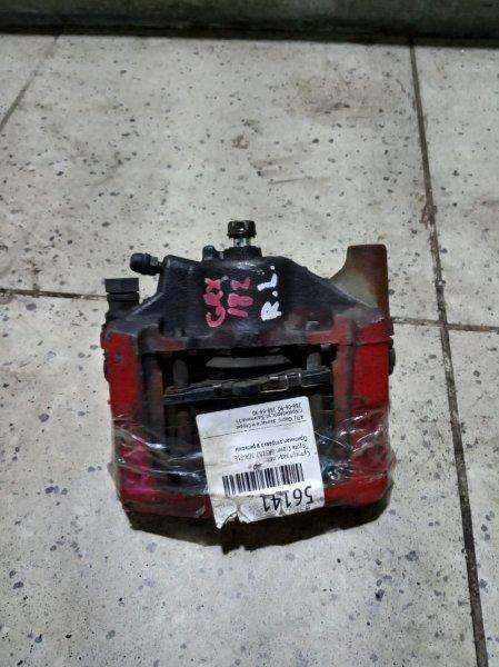 Суппорт Toyota Crown GRS182 3GR-FSE задний левый