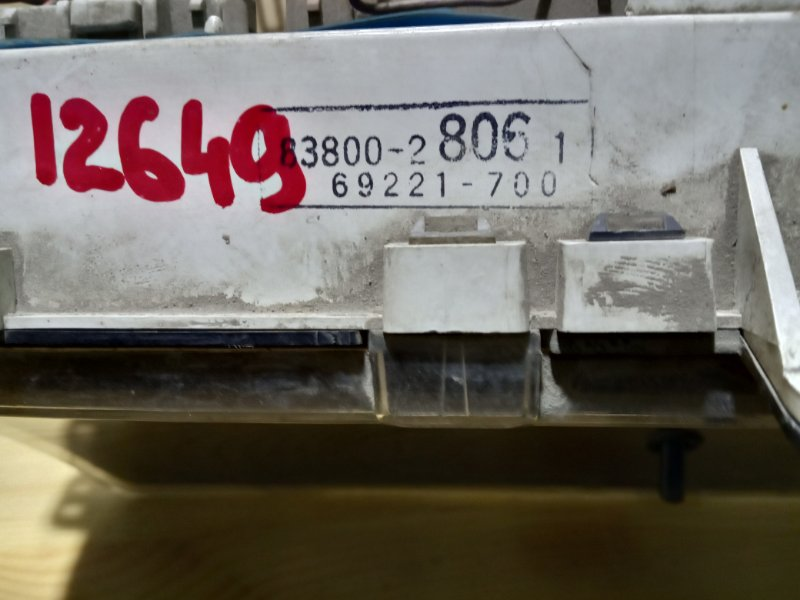 Комбинация приборов Toyota Townace Noah SR50G 3S-FE