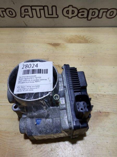 Заслонка дроссельная Nissan Elgrand NE51 VQ35DE