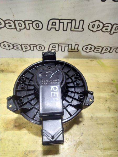 Вентилятор печки Honda Cr-V RE7 K24A