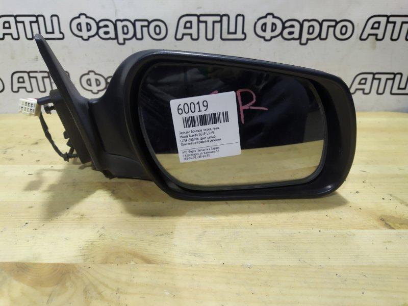 Зеркало боковое Mazda Atenza GG3P L3-VE переднее правое