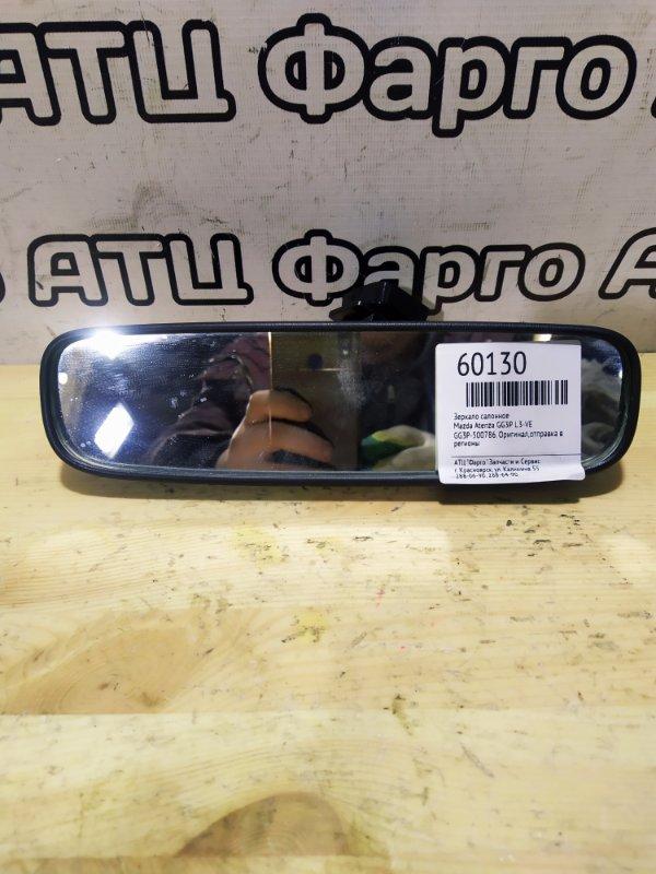 Зеркало салонное Mazda Atenza GG3P L3-VE