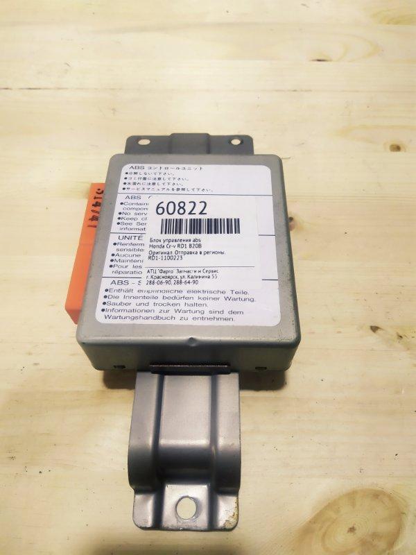 Блок управления abs Honda Cr-V RD1 B20B