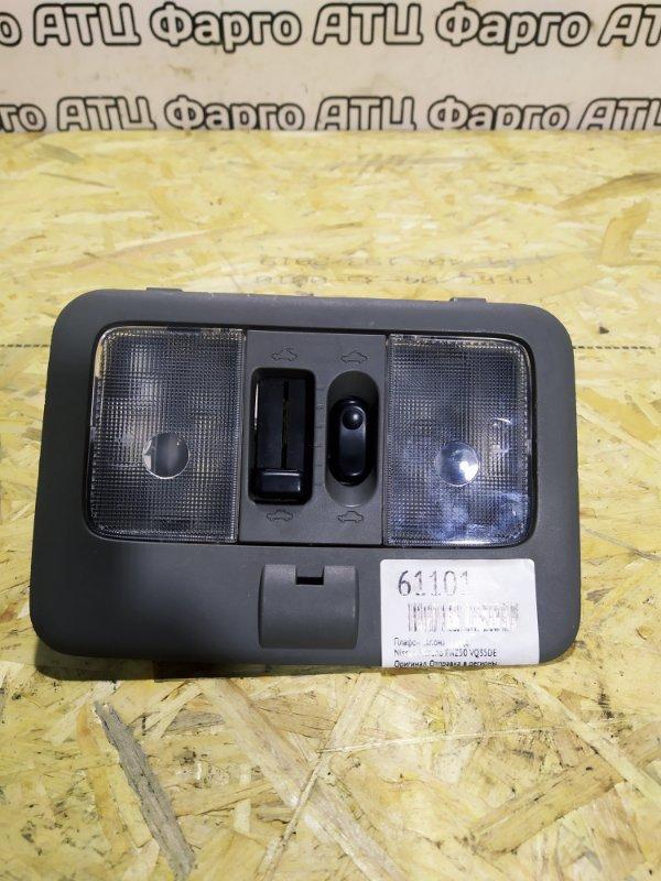 Плафон салона Nissan Murano PNZ50 VQ35DE передний