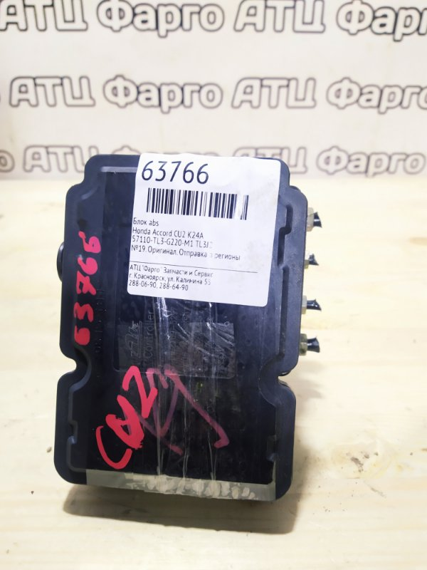 Блок abs Honda Accord CU2 K24A
