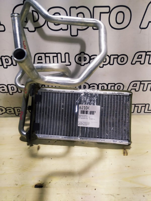 Радиатор отопителя Subaru Forester SH5 EJ20