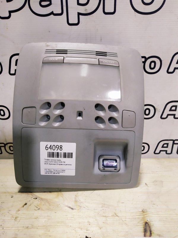 Плафон салона Lexus Is250 GSE20 4GR-FSE передний