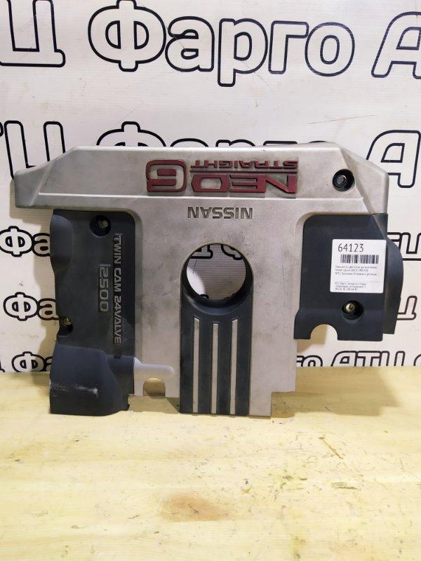 Крышка на двигатель декоративная Nissan Laurel GNC35 RB25DE