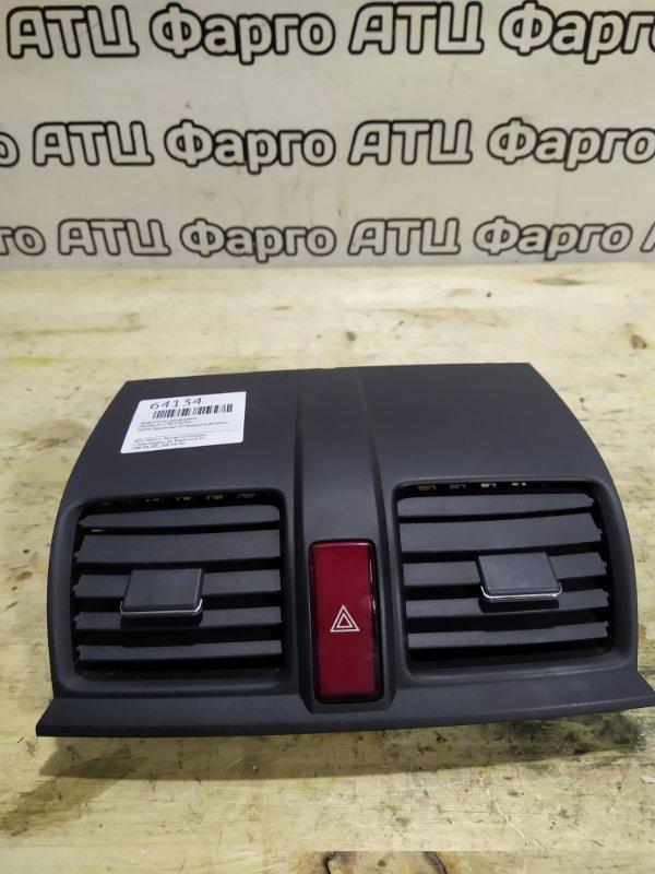 Дефлектор воздушный Honda Cr-V RE3 K24A