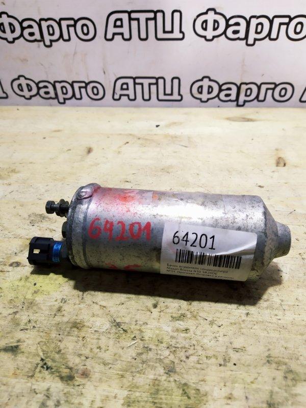 Бачок осушителя кондиционера Nissan Rnessa N30 SR20DE
