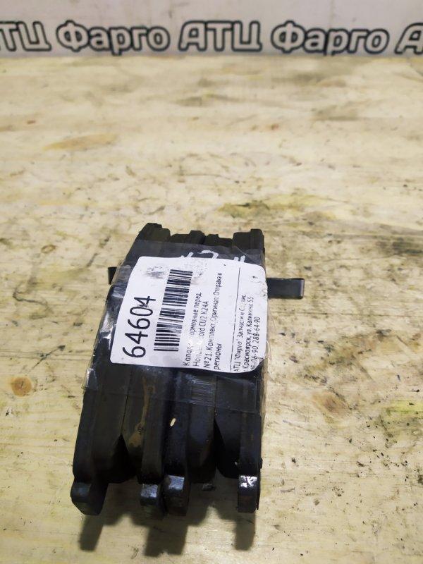 Колодки тормозные Honda Accord CU2 K24A передние