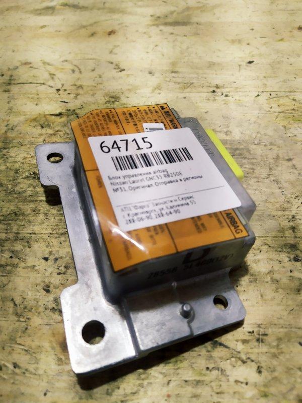 Блок управления airbag Nissan Laurel GNC35 RB25DE