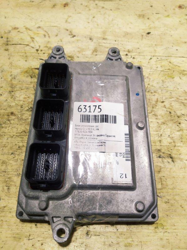 Блок управления двс Honda Cr-V RE3 K24A
