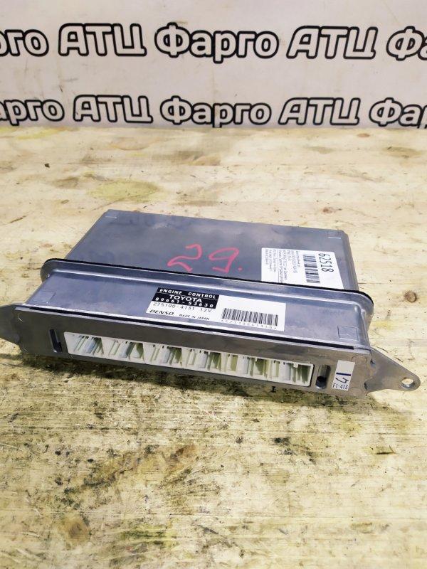 Блок управления двс Lexus Is250 GSE20 4GR-FSE