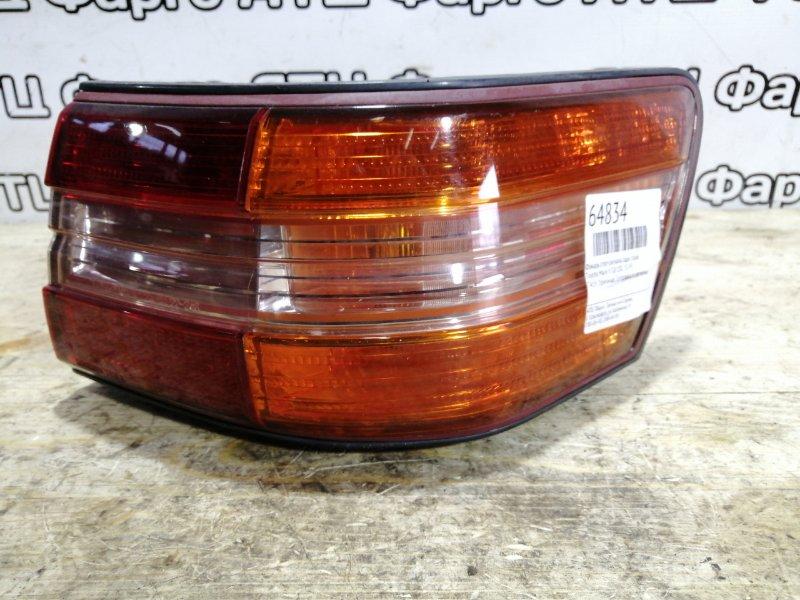 Фонарь стоп-сигнала Toyota Mark Ii GX100 1G-FE задний правый