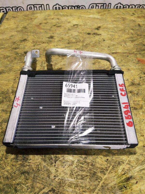 Радиатор отопителя Honda Accord CF5 F20B