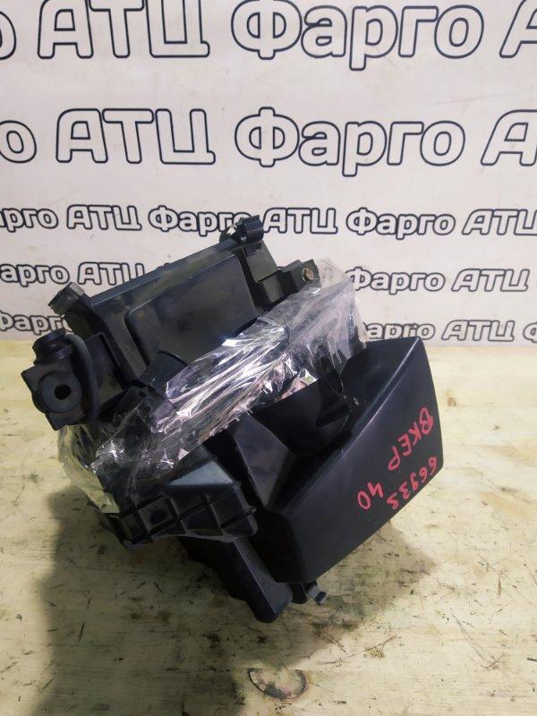 Корпус воздушного фильтра Mazda Axela BKEP LF-DE передний