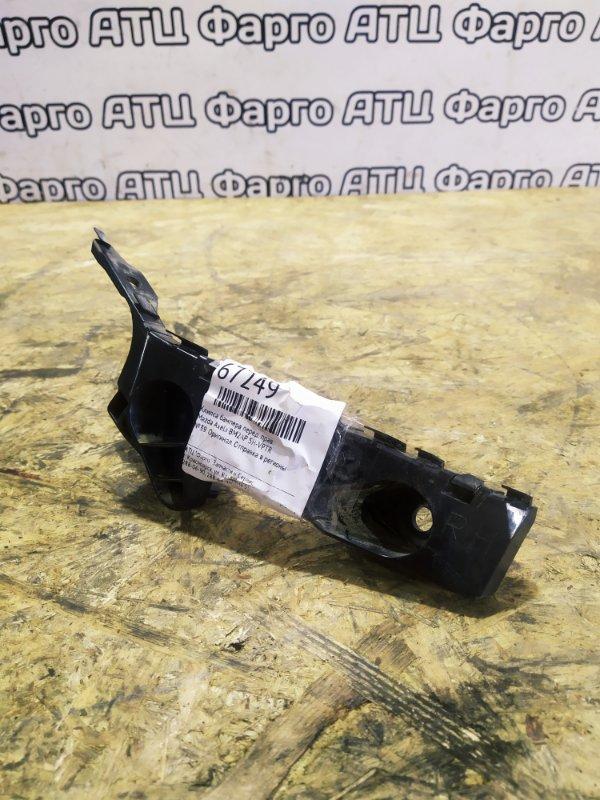 Кронштейн бампера Mazda Axela BM2AP SH-VPTR передний правый