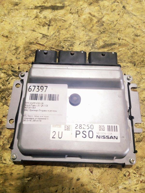Блок управления двс Nissan Teana L33 QR25DE