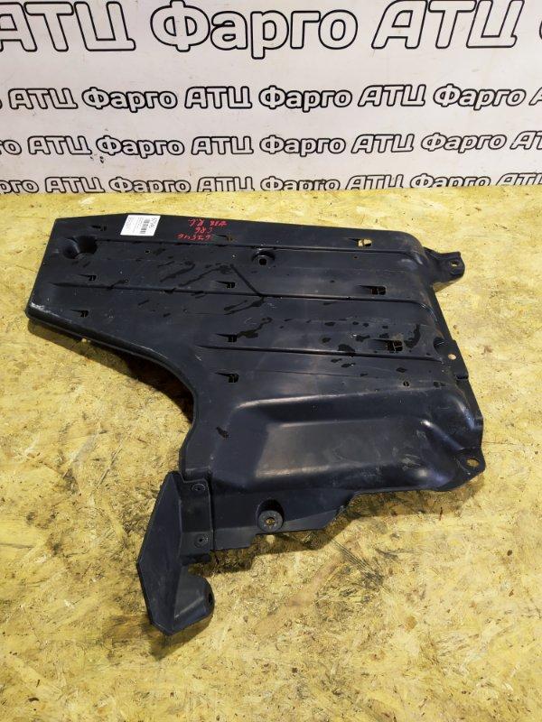 Защита задняя Honda Accord CR6 LFA-MF8 левая