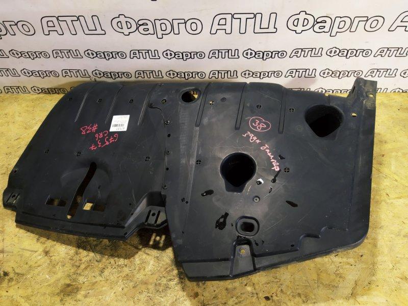 Защита задняя Honda Accord CR6 LFA-MF8