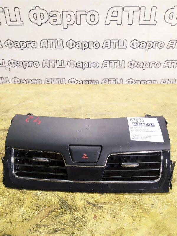 Дефлектор воздушный Nissan Teana L33 QR25DE
