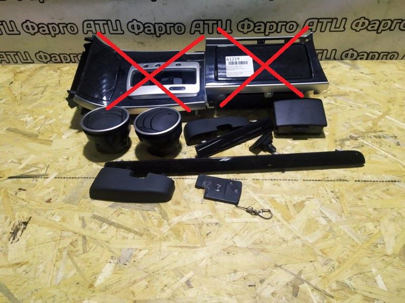 Пластиковые детали салона Mazda Atenza GG3P L3-VE