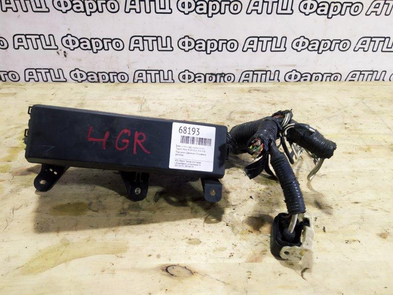 Блок реле и предохранителей Toyota Mark X GRX120 4GR-FSE