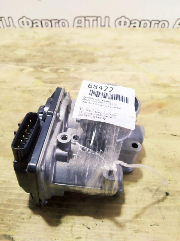 Заслонка дроссельная Mazda Axela BM5FS P5-VPS