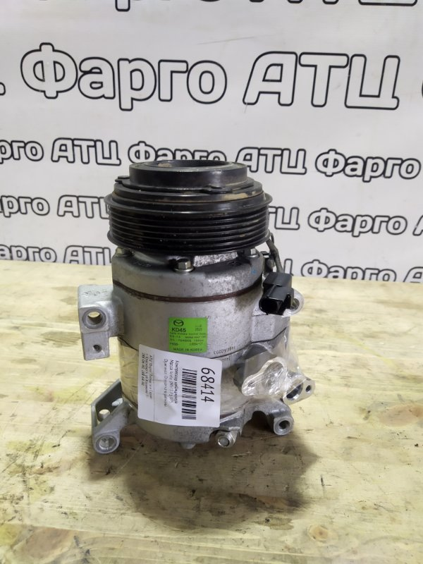 Компрессор кондиционера Mazda Axela BM5FS P5-VPS
