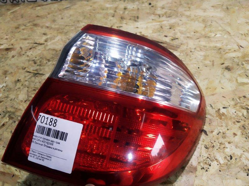 Фонарь стоп-сигнала Nissan Cefiro A33 VQ20DE задний правый