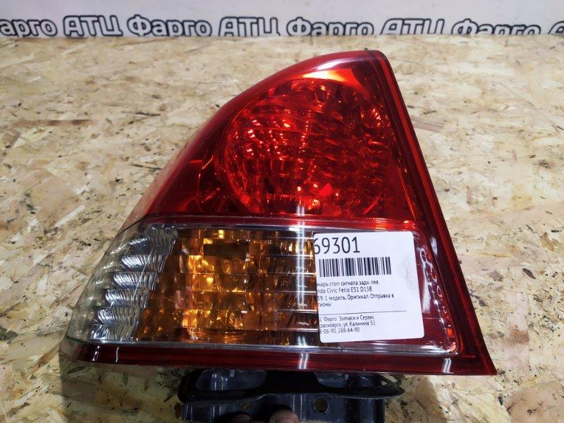 Фонарь стоп-сигнала Honda Civic Ferio ES1 D15B задний левый