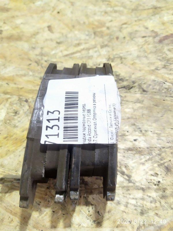 Колодки тормозные Honda Accord CF3 F18B передние