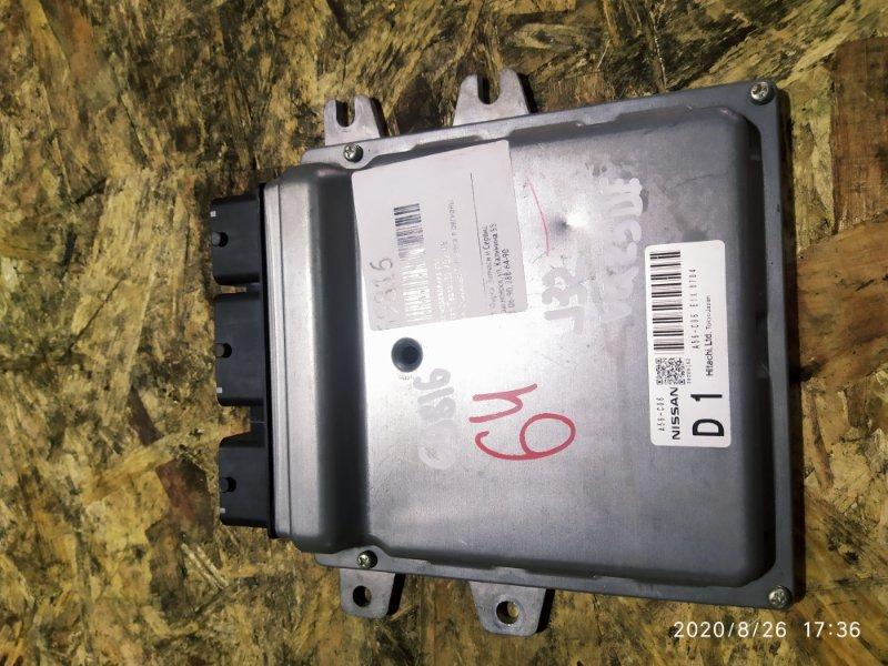 Блок управления двс Nissan Teana J32 VQ25DE