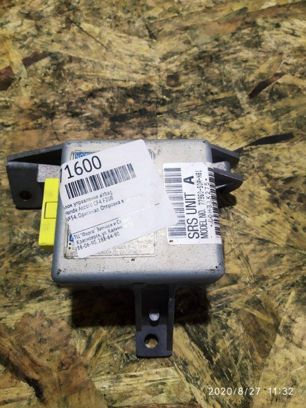 Блок управления airbag Honda Accord CF4 F20B