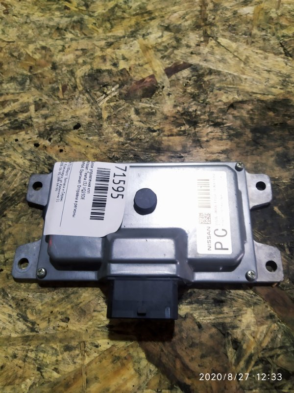 Блок управления кпп Nissan Teana J32 VQ25DE