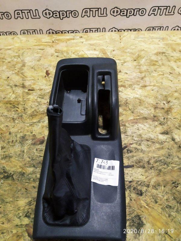 Бардачок Mitsubishi Pajero Io H76W 4G93