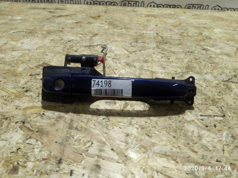 Ручка наружная Toyota Allion ZZT240 1ZZ-FE передняя правая