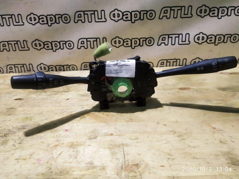 Переключатели подрулевые Nissan Tino V10 QG18DE