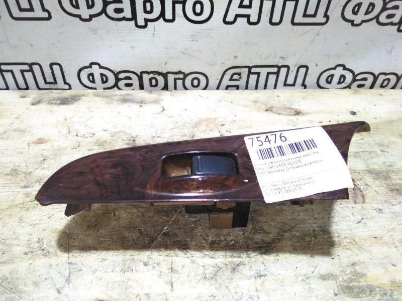 Кнопка стеклоподъемника Nissan Cefiro A33 VQ20DE задняя левая