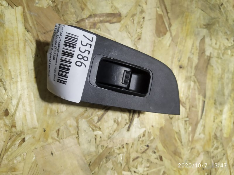 Кнопка стеклоподъемника Honda Torneo CF3 F18B задняя правая