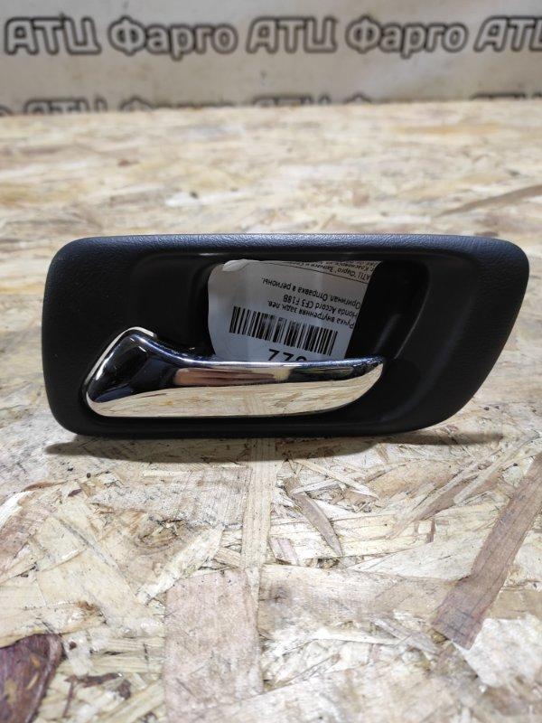 Ручка внутренняя Honda Accord CF3 F18B задняя левая