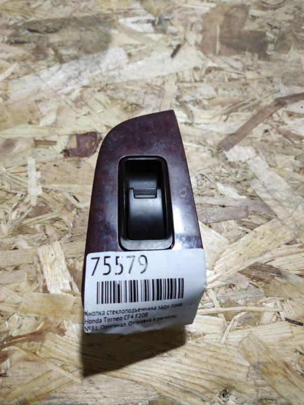 Кнопка стеклоподъемника Honda Torneo CF4 F20B задняя правая