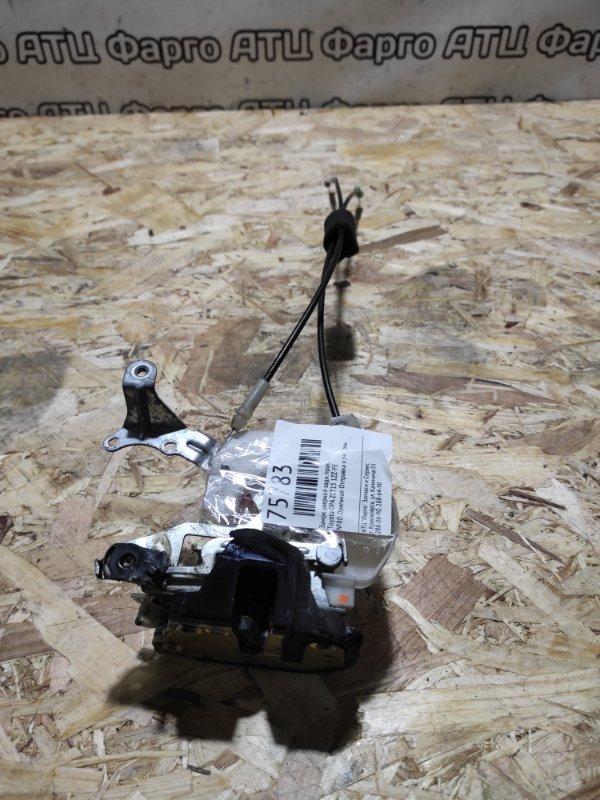 Замок дверной Toyota Opa ZCT15 1ZZ-FE задний правый