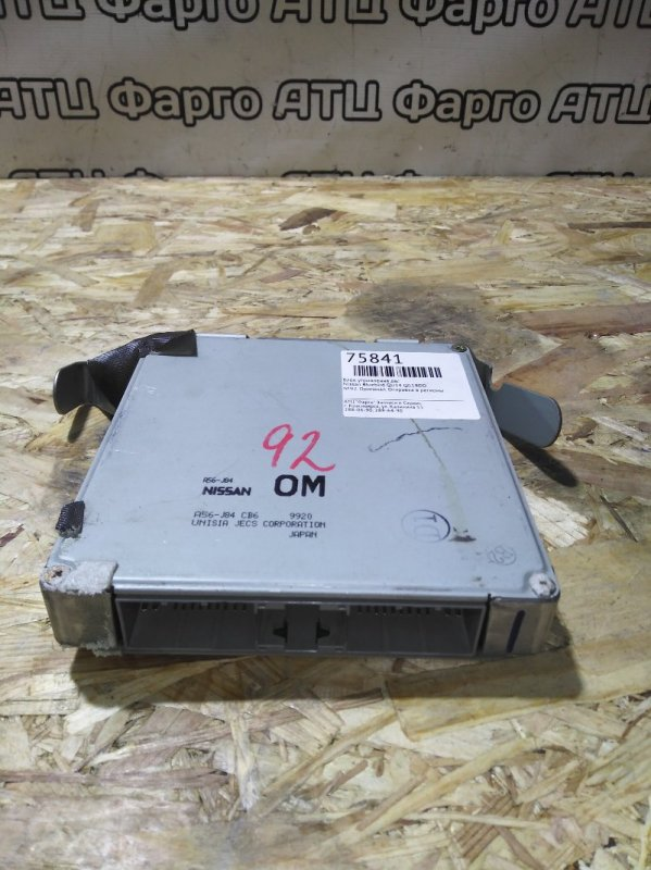 Блок управления двс Nissan Bluebird QU14 QG18DD
