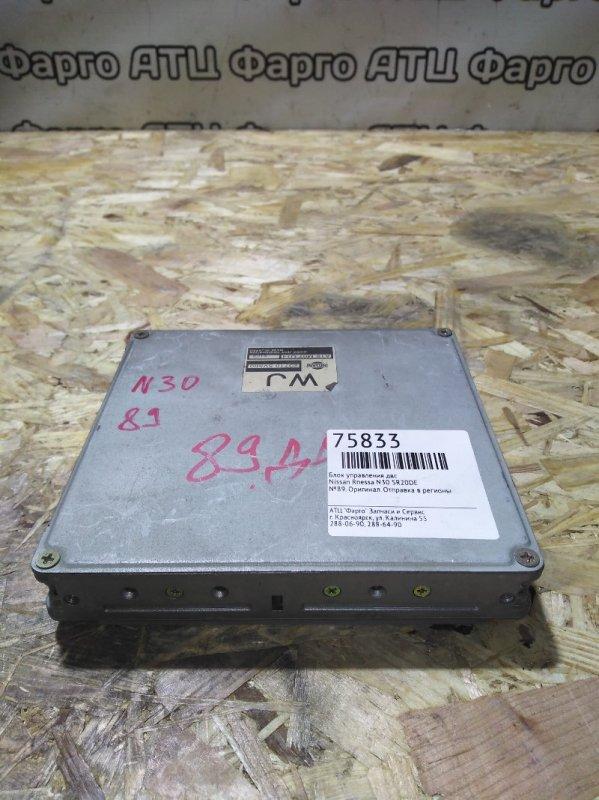 Блок управления двс Nissan Rnessa N30 SR20DE