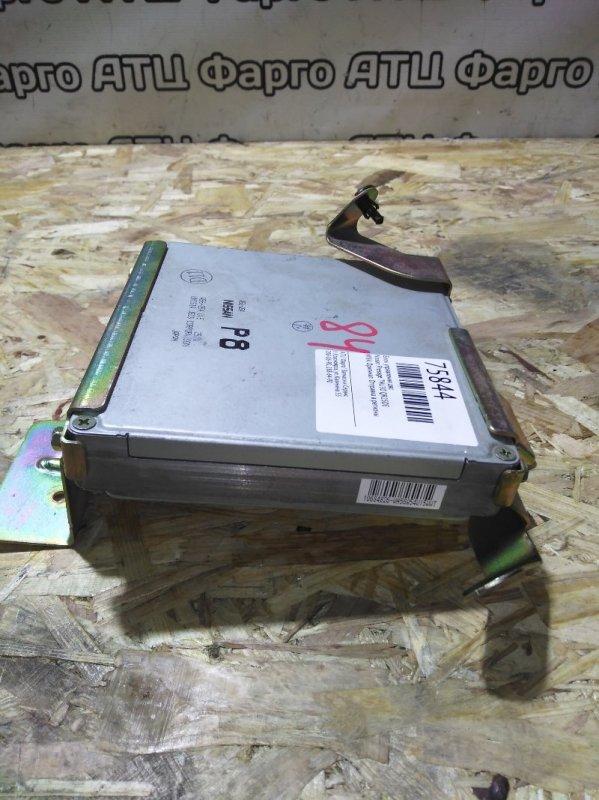 Блок управления двс Nissan Presage TNU30 QR25DE