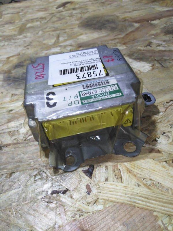 Блок управления airbag Toyota Caldina ST210G 3S-FE